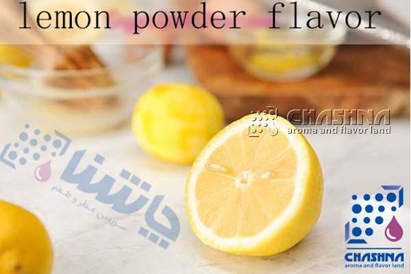 طعم دهنده مایع لیمو