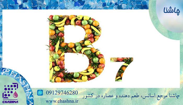 ویتامین B7