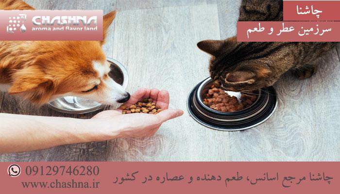 فروش طعم دهنده غذای حیوانات خانگی
